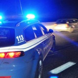 """Verona, chiuso dalla Polizia il bar """"New Generation"""" a Santa Lucia"""